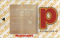 mac-pointcard.jpg
