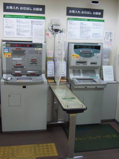 神田駿河台郵便局ATM 同じ郵貯ATMでも設置状況はさまざま。これは荷物置場として考えていいの.