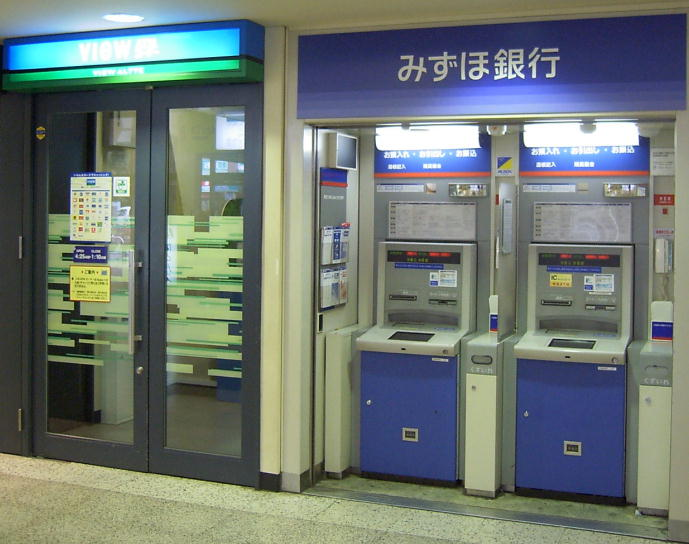 VIEW ALTTE と みずほATM  そのVIEWの隣のみずほ銀行(旧 第一勧銀系)ATMは